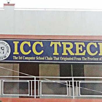 Imus Computer College (Trece Martires City)